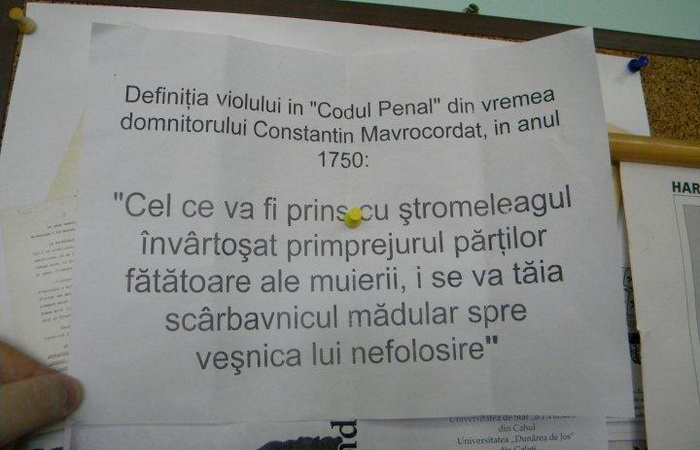 EVER GREEN: Definitia violului in 1750 -  Stromeleagul  si taierea sa!
