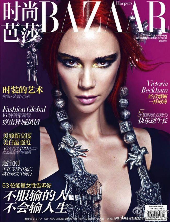 Victoria Beckham, uratita in Harper s Bazaar China. O mai recunosti?